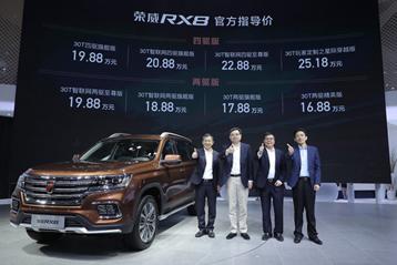 上汽集团整体亮相2018北京国际车展